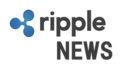 リップル(XRP)2018年の年末までに1000円台に突入するとSBIの北尾靖孝氏が発言?!