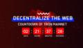 トロン(TRX)がアップル公式株価に追加!さらにBitTorrentを買収?!メインネットを間近に迎えるTRONの今後