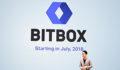 LINE(ライン)仮想通貨取引所「BITBOX」全世界を視野にグルーバル展開!
