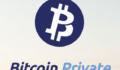 Bitcoin Private(BTCP)がハードフォークで誕生!?バイナンスで・・・